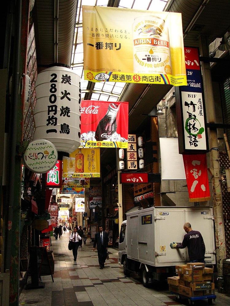 2014_05_14 大阪梅田:11阪急東通商店街