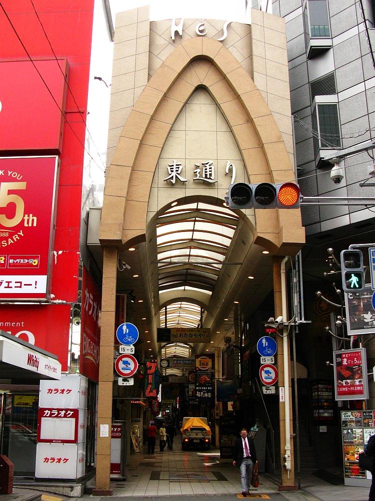 2014_05_14 大阪梅田:12阪急東通商店街