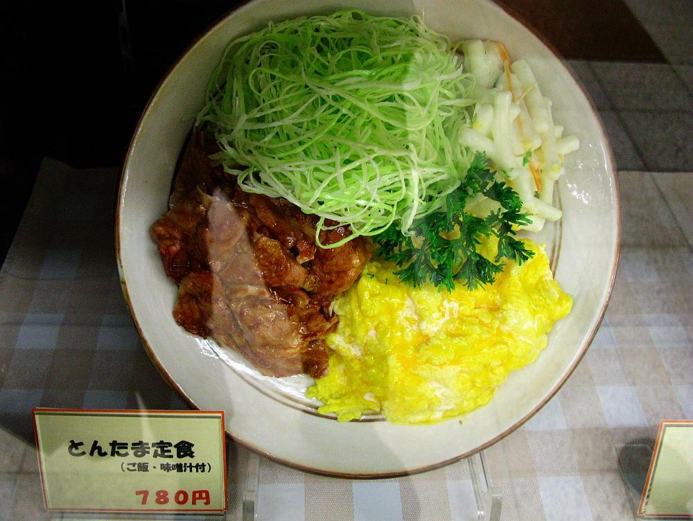 2014_05_14 大阪梅田:18大阪とんてき