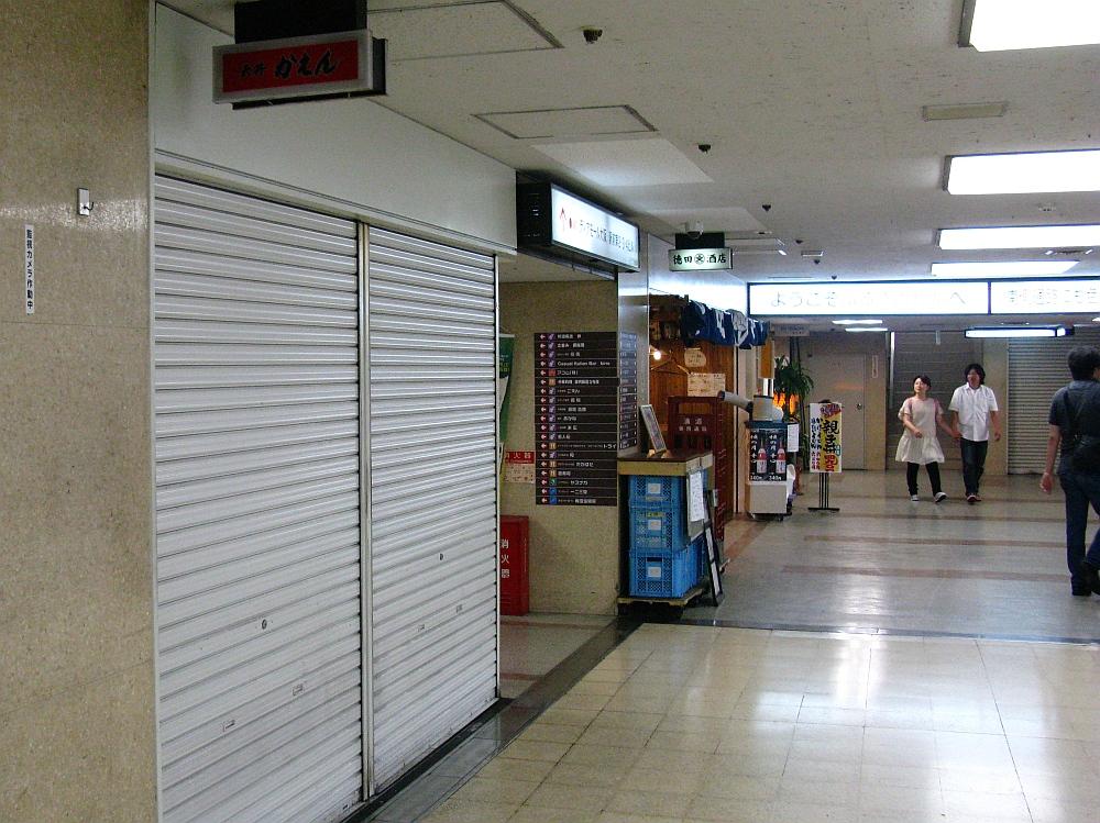 2014_05_25 大阪駅前ビル002