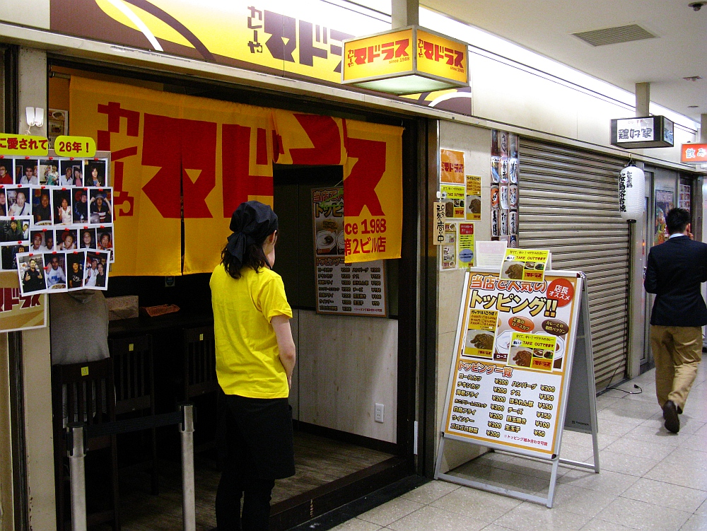 2014_05_25 大阪駅前ビル010カレーやマドラス