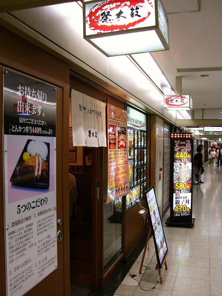 2014_05_25 大阪駅前ビル013祭太鼓