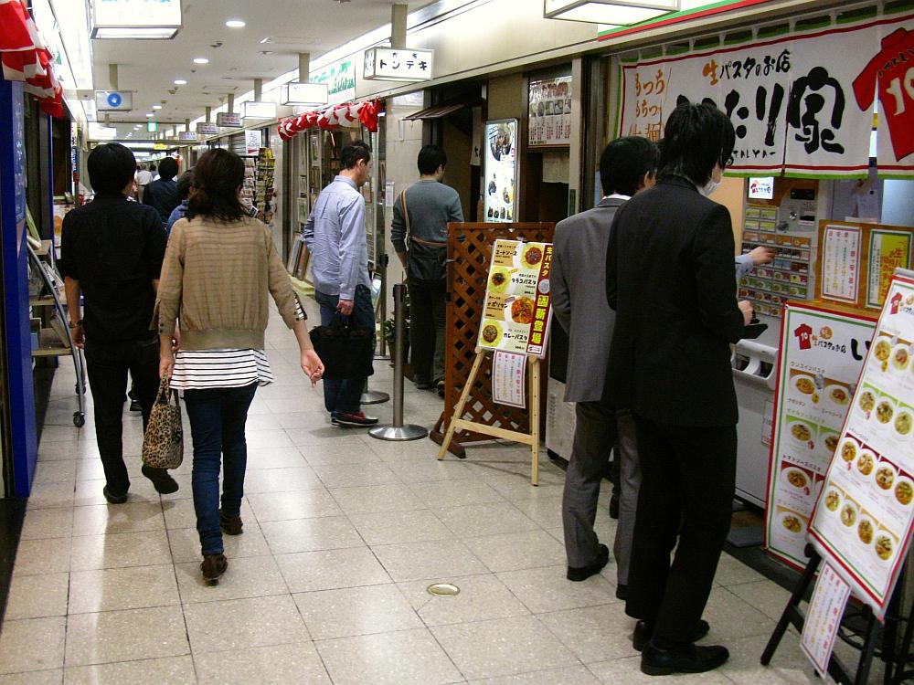 2014_05_25 大阪駅前ビル014大阪トンテキ