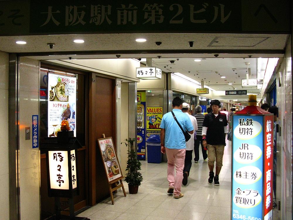 2014_05_25 大阪駅前ビル016豚々亭