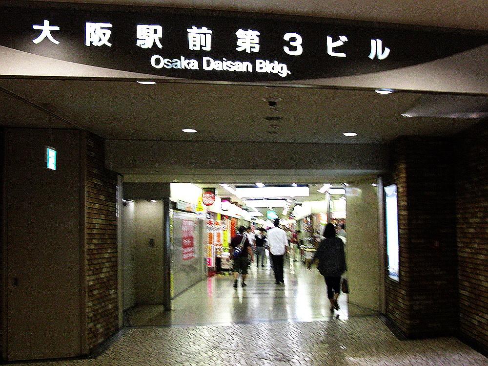 2014_05_25 大阪駅前ビル017