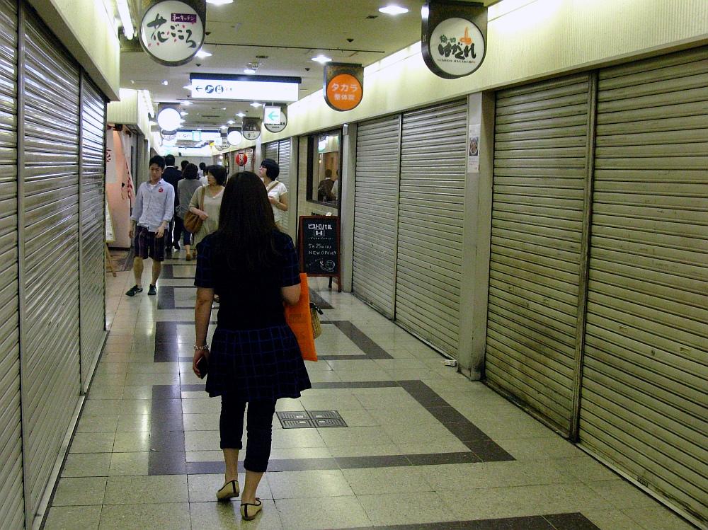 2014_05_25 大阪駅前ビル018梅田はがくれ休み