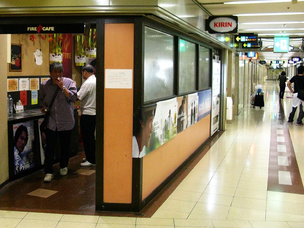 2014_05_25 大阪駅前ビル021喫煙スペース