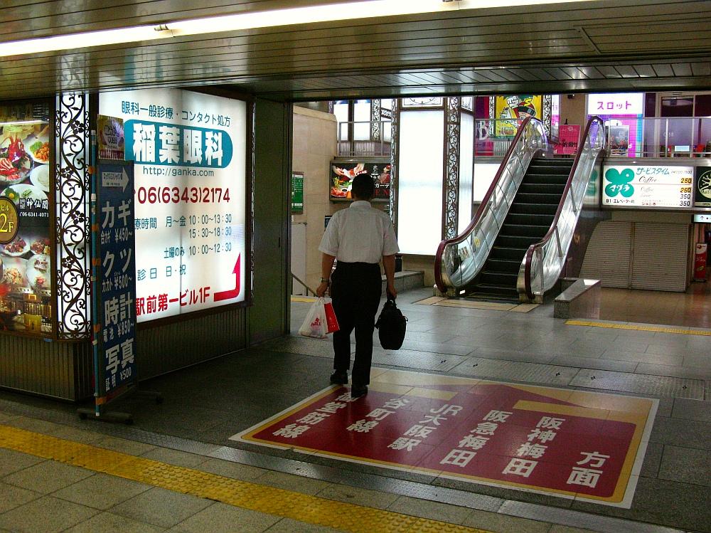 2014_06_17 大阪駅前ビル001
