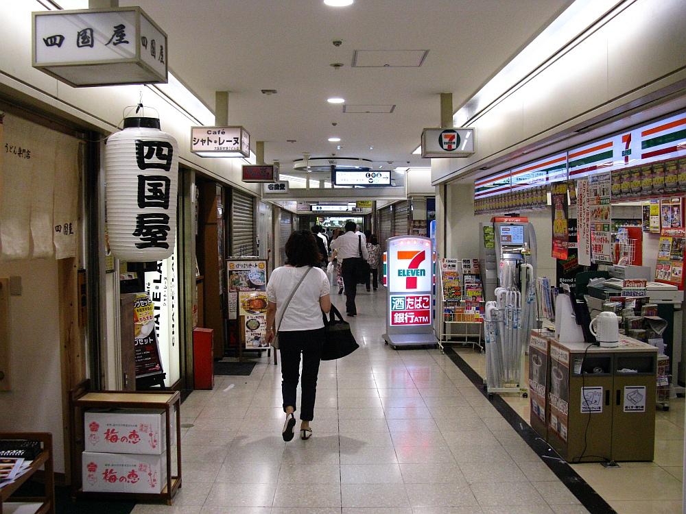 2014_06_17 大阪駅前ビル003