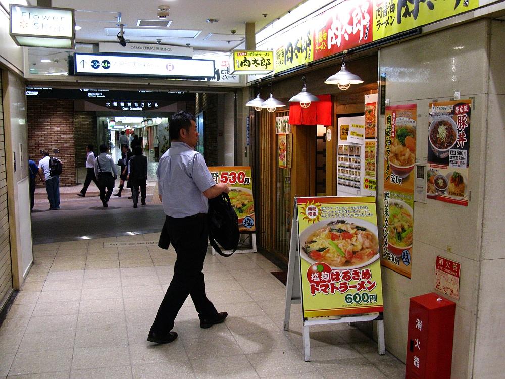 2014_06_17 大阪駅前ビル007ラーメン肉太郎