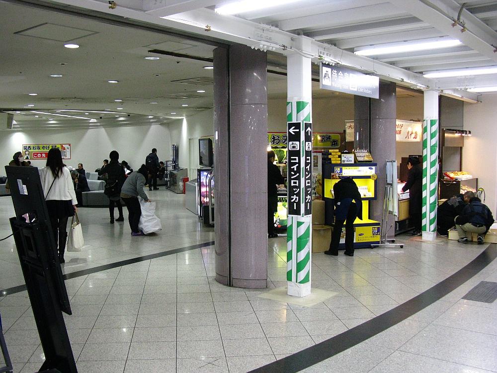 2014_11_19 新大阪駅 改修工事中仮店舗02