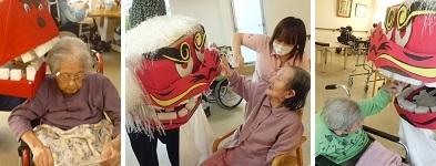 180101獅子舞&年賀状 (1)