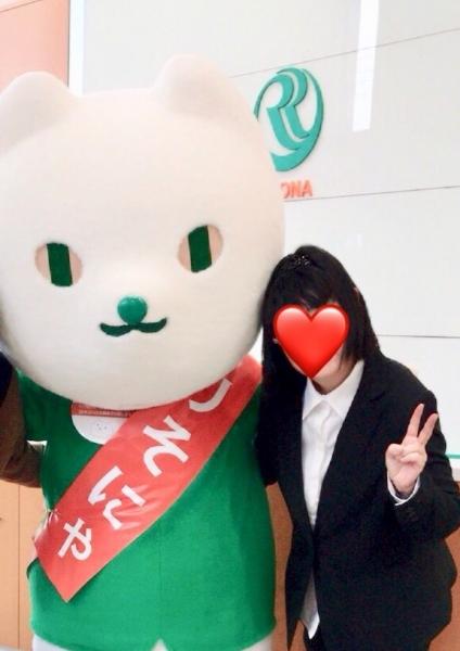 東京出張2018-1-13