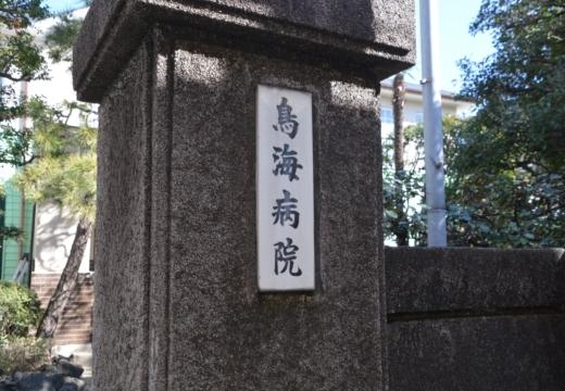 180212-130846-追浜・田浦201802 (27)_R