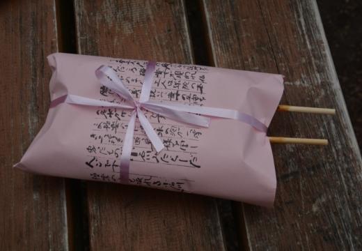 180323-145849-2018桜祭り (215)_R