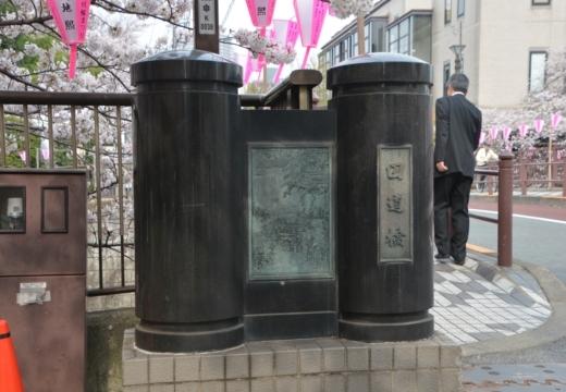 180327-142539-桜の街 もう一度訪ねたい20180327 (456)_R