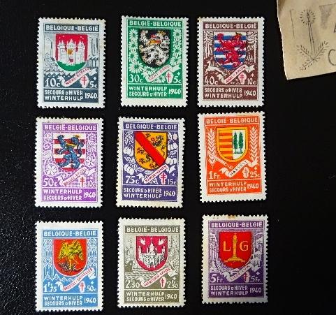 ベルギー紋章切手