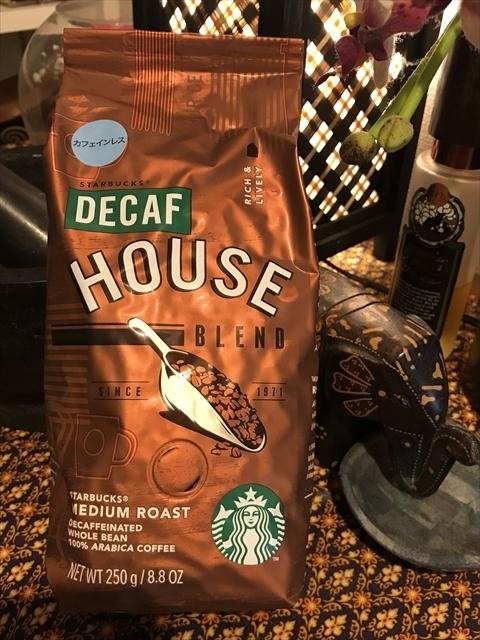 デカフェの挽き立てコーヒーをどうぞ! Let's taste a breawing Decaf coffee!