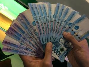 フィリピン 通貨