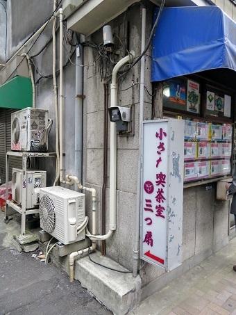 京橋界隈09