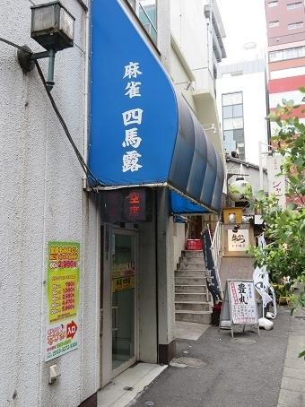 京橋界隈11