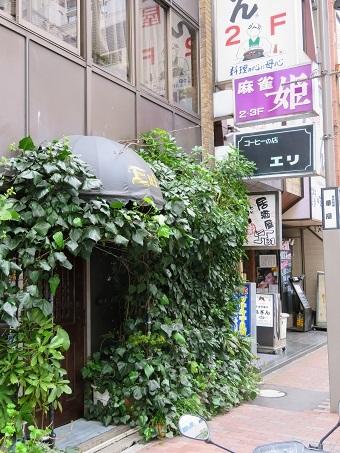 京橋界隈15
