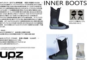 5-1819upz-inner.jpg