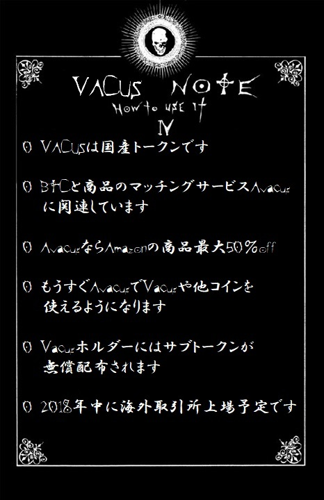 vacus4-5.jpg