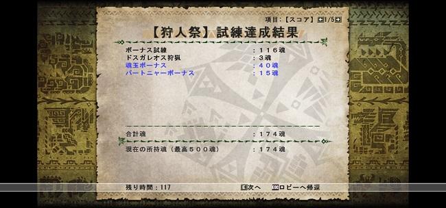 mhf18031120.jpg