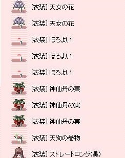 screenLif1011.jpg