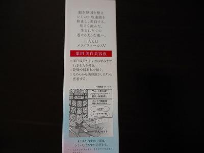 s-P3270002.jpg