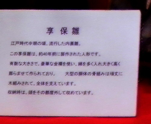 花ブ20180319-15