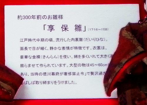 花ブ20180319-17