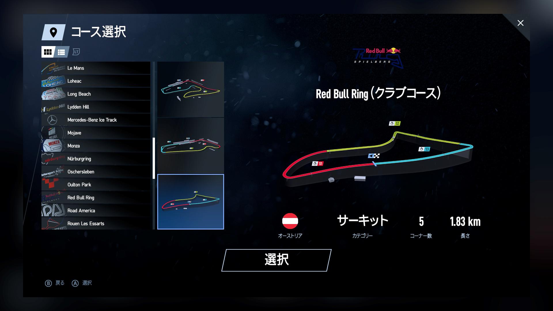 Red Bull Ring3
