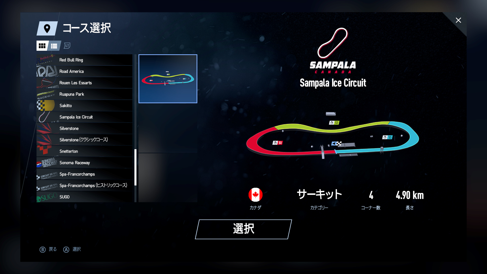 Sampala Ice Circuit1