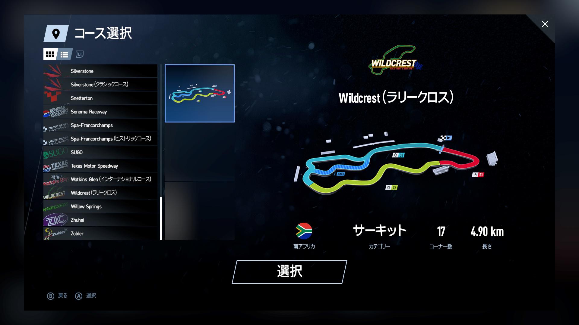 Wildcrest1.jpg