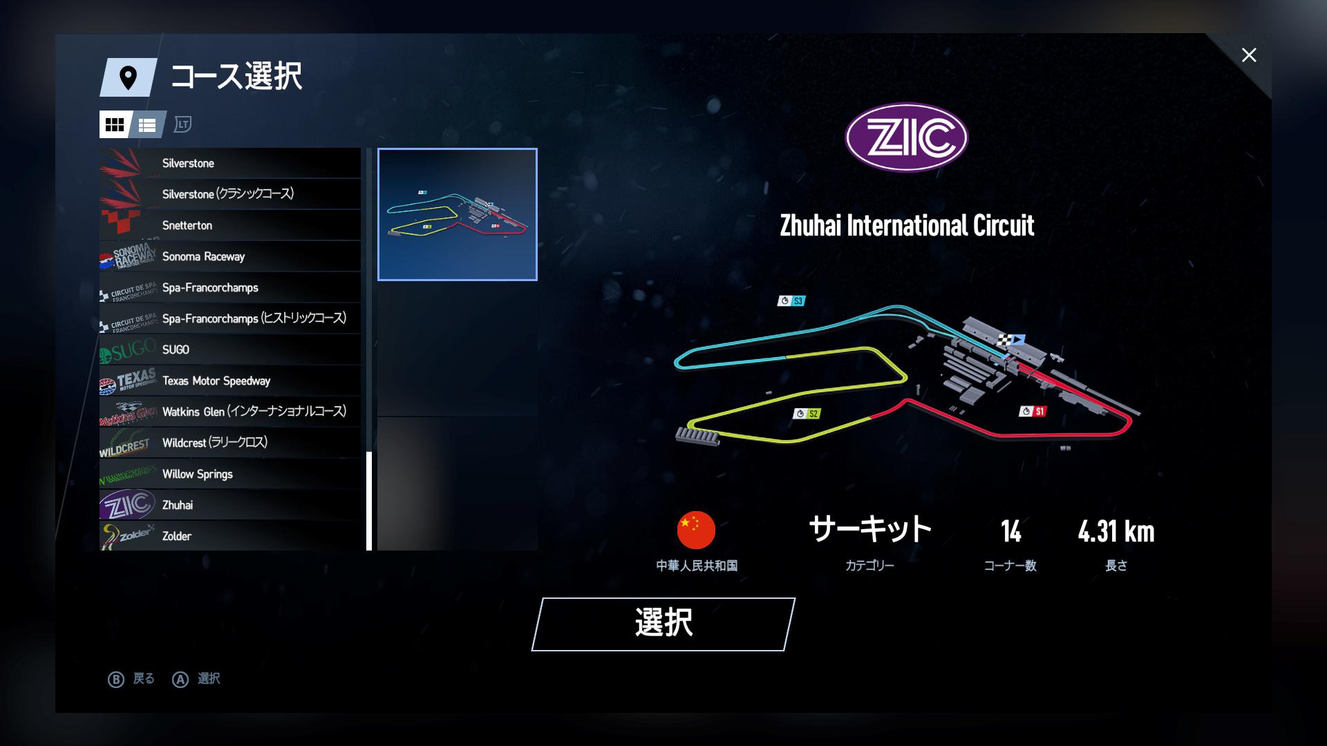 Zhuhai1.jpg