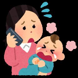 子どもと電話