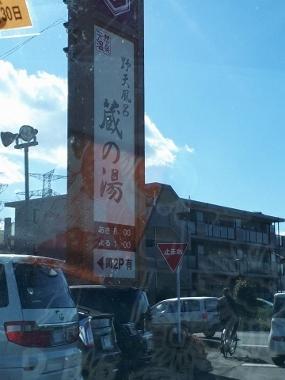 福島0 (285x380)