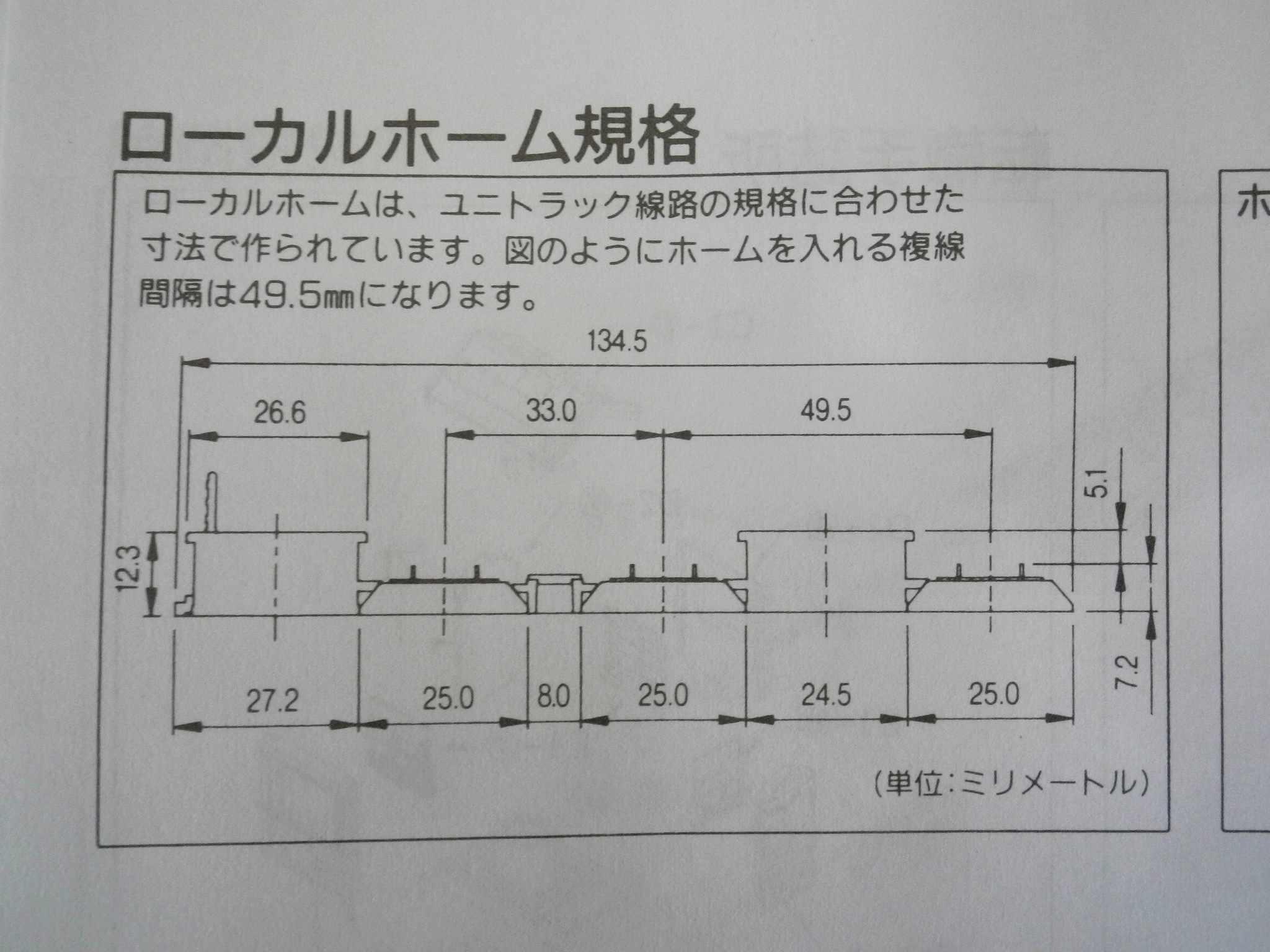 DSCN0931-1.jpg