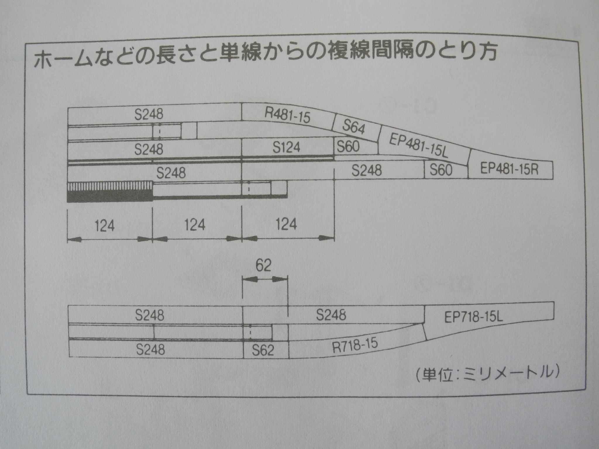 DSCN0932-1.jpg