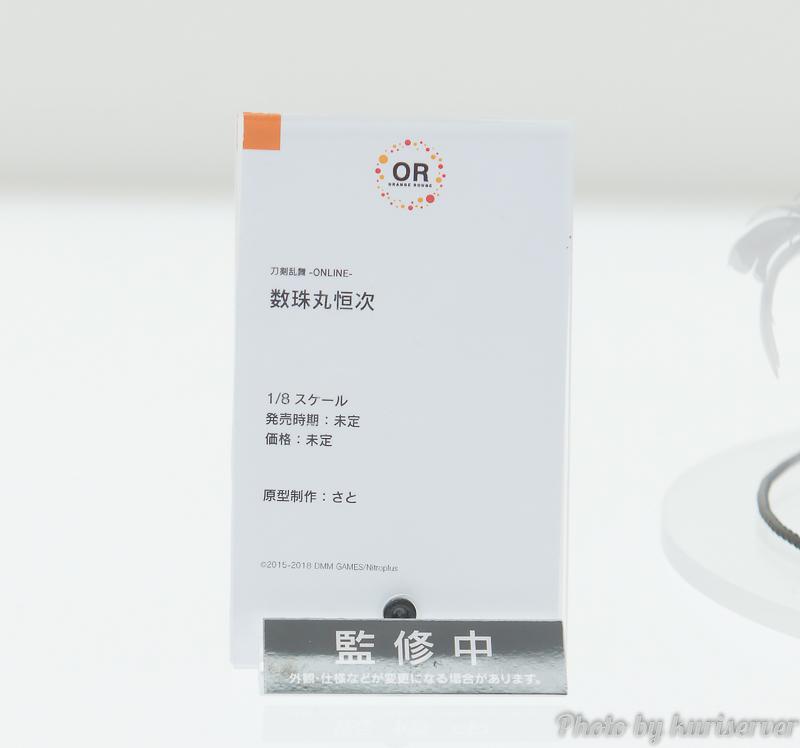 DSC_8921_2018032520245873a.jpg