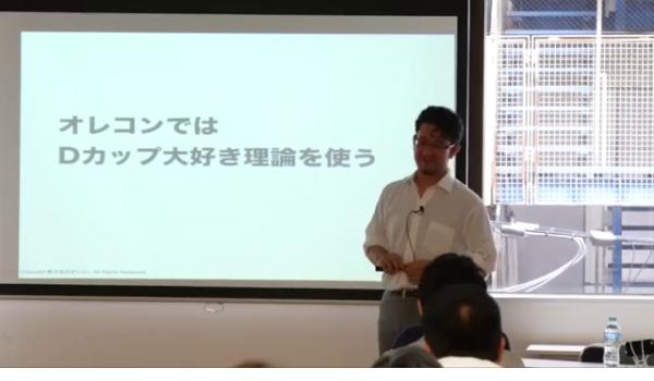 超生産性の秘密 山本 琢磨×船原 徹雄6