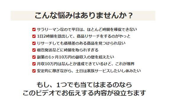 超生産性の秘密 山本 琢磨×船原 徹雄2