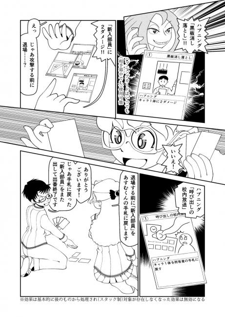 jpg幻想部_012
