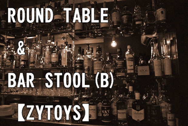 ZY Table-Stool0107