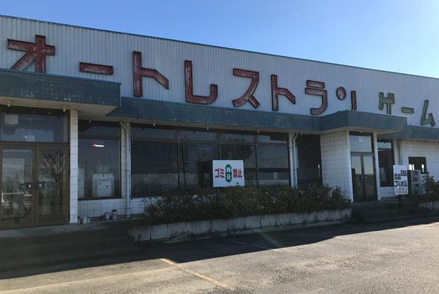 29秋冬04鉄剣タロー02