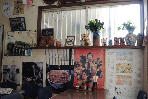 29秋冬05松葉食堂03
