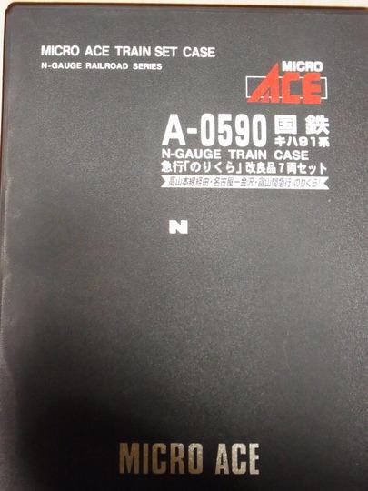 ef2100r (8)