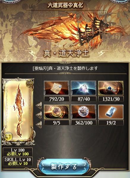 ゼノコロゥ剣